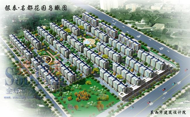 """青岛 莱西市 新楼盘-半岛房产""""在青岛上半岛网!"""""""