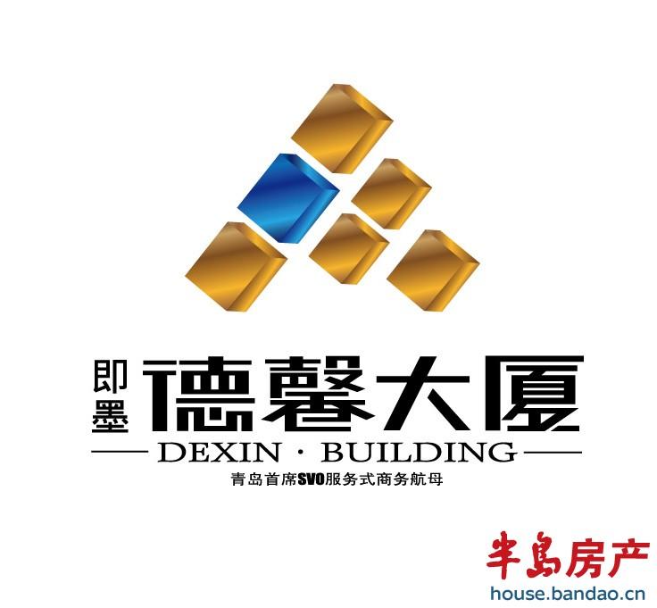 "logo楼盘相册-青岛房产新楼盘-半岛房产""在青岛买房上"