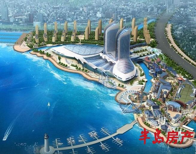 """青岛海上嘉年华-青岛房产新楼盘-半岛房产""""在青岛"""