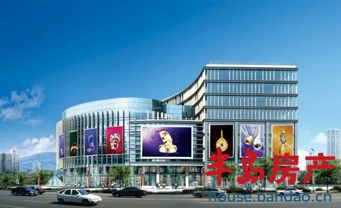 """青岛国际工艺品城-青岛房产新楼盘-半岛房产""""在青岛"""