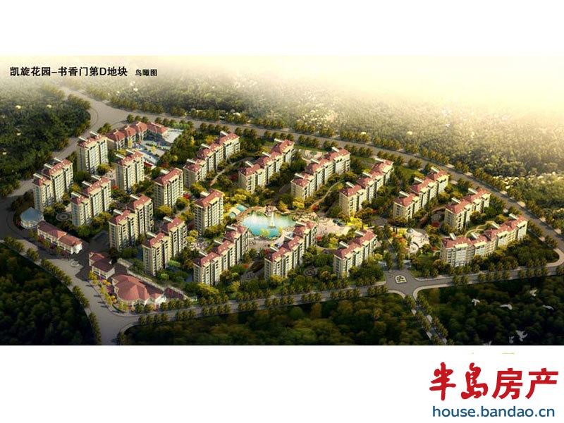 地址:崂山香港东路以北,松岭路以东,午山森林公园以西 开发商:青岛