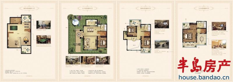 """别墅户型180户型图-青岛房产新楼盘-半岛房产""""在青岛!"""
