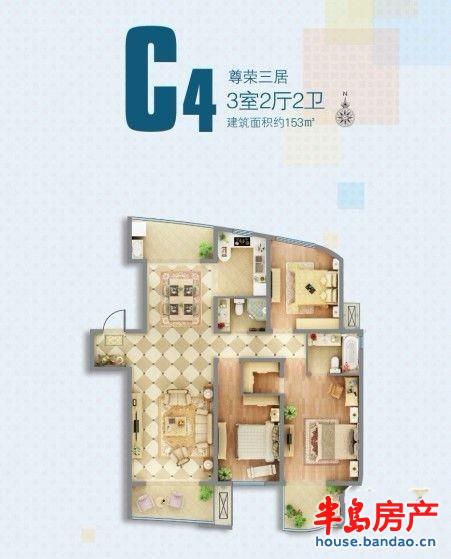 嘉凯城时代城c4户型153平三室两厅两卫户型图-青岛新