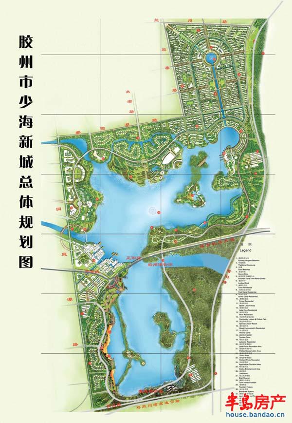 胶州市 少海新城总体 规划图 效果图 青岛房产新