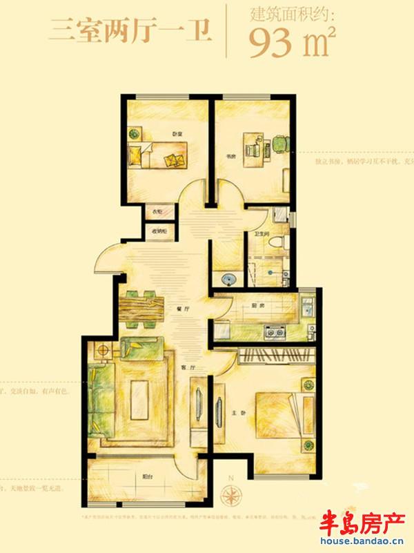 户型图3室2厅1卫1厨 93.00㎡户型图高清图片