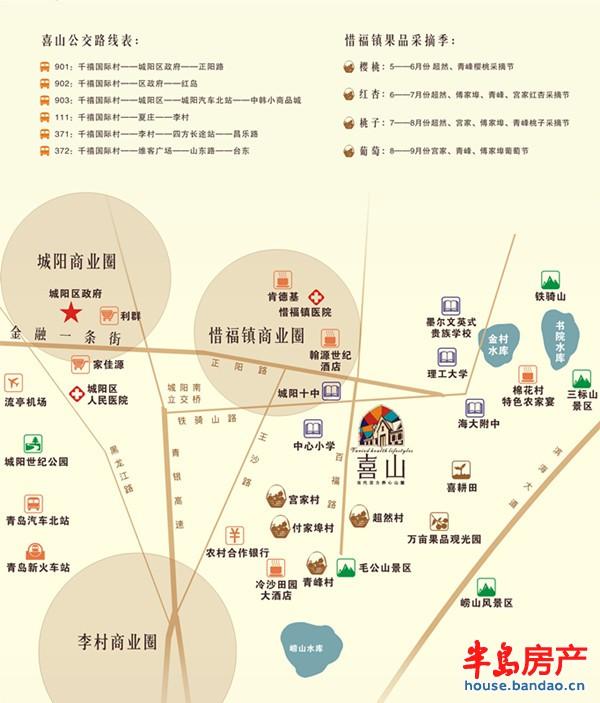 """千禧地图配套交通图-青岛房产新楼盘-半岛房产""""在青岛"""