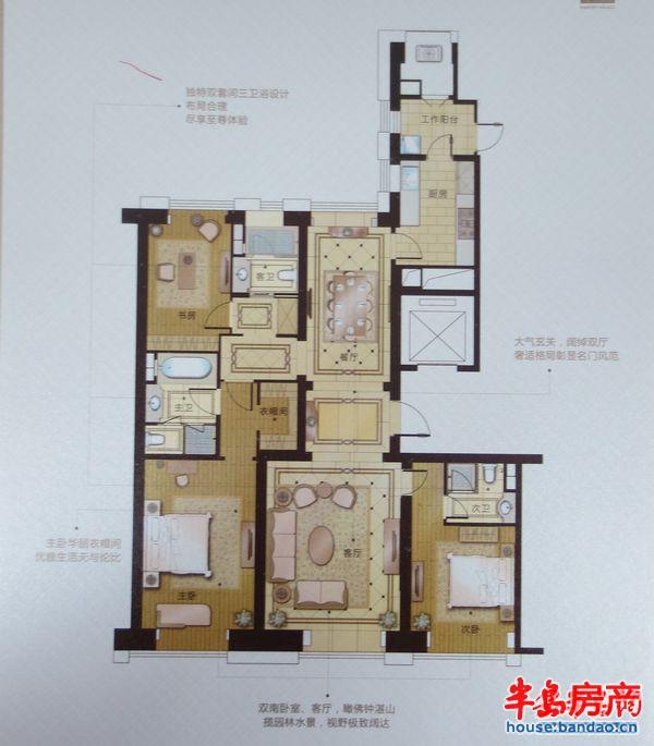 """1-c天阙 三室两厅三卫 210平户型图-青岛房产新楼盘-"""""""