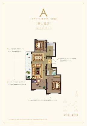 """绿城理想之城诚园户型图-青岛房产新楼盘-半岛房产""""在"""