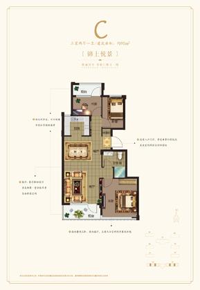 """绿城理想之城诚园户型图-青岛房产新楼盘-半岛房产"""""""