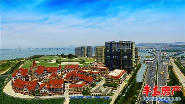 绿地·阅海府邸实景图-青岛房产新楼盘-半岛房产